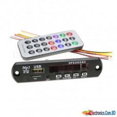 5V MP3 WMA Decoder Board Audio Module USB TF Radio without bluetooth