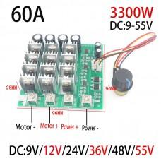 3300W High Power 60A DC Motor Controller DC 9V 12V 24V 36V 48V 55V Motor Drive pwm bldc motor controller
