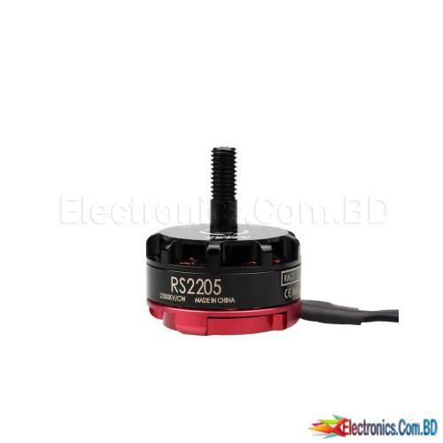 Emax RS2205 2300KV High Power Brushless Motor (1 CW & 1 CCW)
