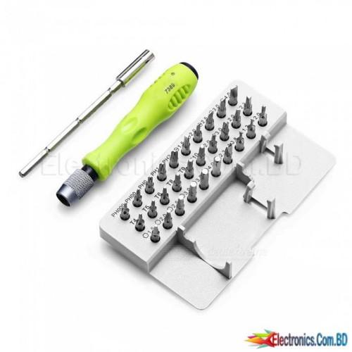 32-in-1 Multi-functional Screwdriver Tool Kit