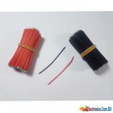 Jumper wire Pair  (6 Cm)